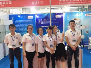 Attend 2016 Asia RFID Technologies Exhibi
